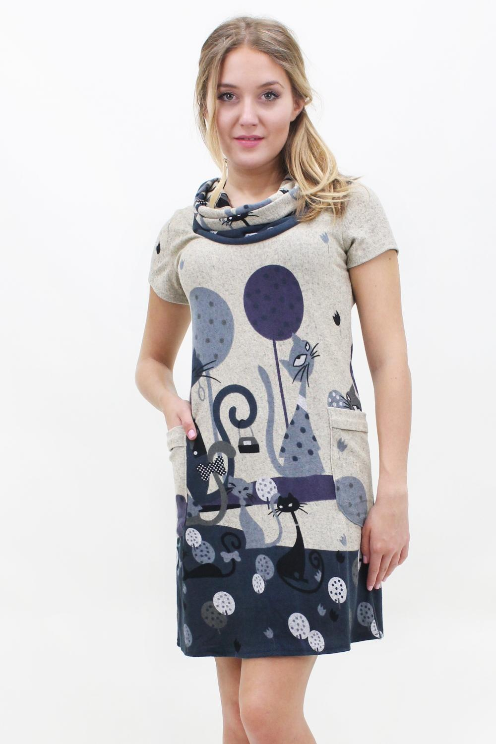 Grey Cats Cowl Neck Dress